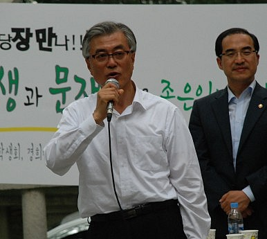 South Korea's Liberal Opposition Implodes