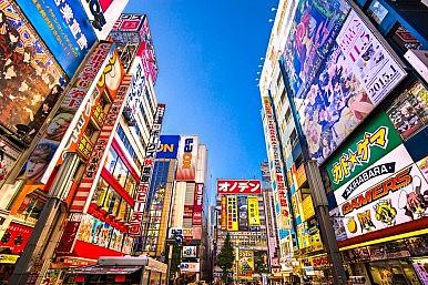 Japan Escapes Recession