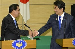 Cambodia-Japan Relations: Beyond the East China Sea