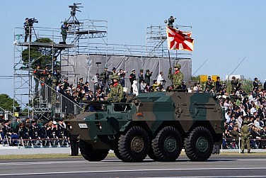 Japan and the 'Counter-Pivot'