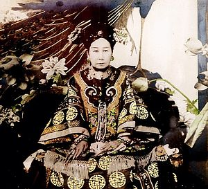 Book Review: Empress Dowager Cixi: The Concubine Who Launched Modern China