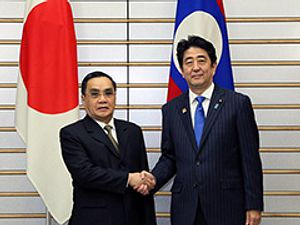 Japan and Laos Forge New Strategic Partnership
