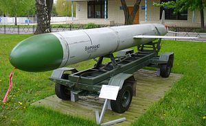 Iran's Fancy New Long-Range Missile Can Strike Israel
