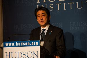 IMF: Abenomics Won't Succeed Without Inclusive Growth