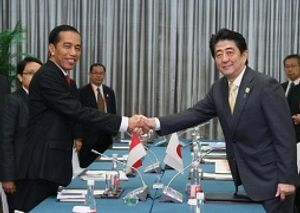 Japan and Indonesia: A New Maritime Forum?