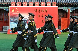 Guo Boxiong, Jiang Zemin, and the Corruption of the Chinese Military
