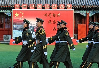 The Chinese PLA's New 'Army'