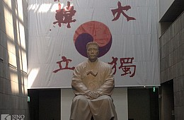 Who Are Modern Korea's 'Founding Fathers'?