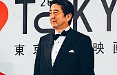Financial Scandals in Japan Could Force Shake-Up in Abe's Cabinet