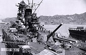 Imperial Japan's <em>Musashi</em>: The Greatest Battleship Ever Built?