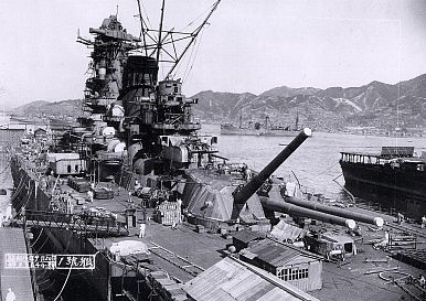 Imperial Japan's Musashi: The Greatest Battleship Ever Built?