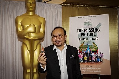 Cambodia: Dawn of a New Cinematic Golden Era