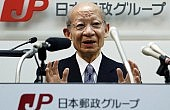 Japan Inc.'s Offshore Gamble