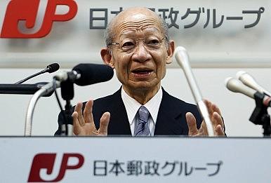 Japan Inc.'s Offshore Gamble