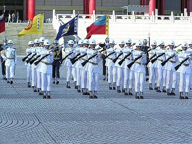 Taiwan Plans Military Display to Mark WW2 Anniversary