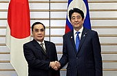 Japan and Laos Forge New Strategic Partnership