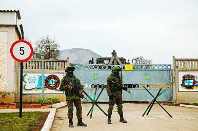 Russia, Crimea and Central Asia