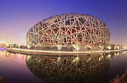 China Celebrates Its Olympic Victory