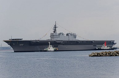 After the Izumo, What's Next for Japan's Navy?