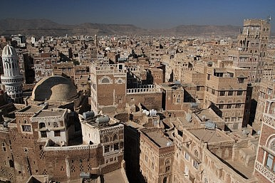 How Will Pakistan Respond to the Crisis in Yemen? | The Diplomat