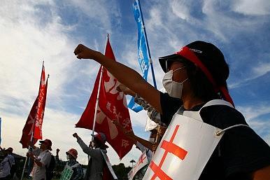Okinawa Pushes Back Against US Base Relocation