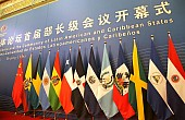 How Important Is Latin America on China's Foreign Policy Agenda?
