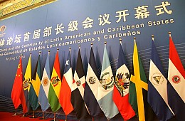 Will China Gain From a US Withdrawal in Latin America?