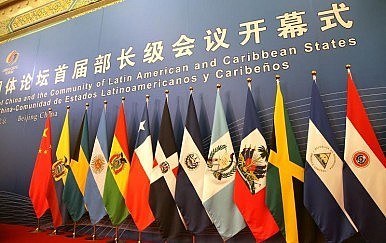 Is Latin America of Strategic Importance to China?
