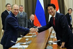 Japan's Tangled Ties With Russia