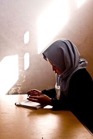 Afghanistan's 'Separate but Equal' Education System