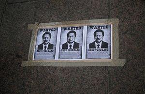 Will Zhou Yongkang Be Crucified?