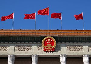 Chinese Communist Party Education: Now New and Improved