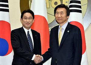 After 5 Years, Japan, South Korea Hold Security Dialogue