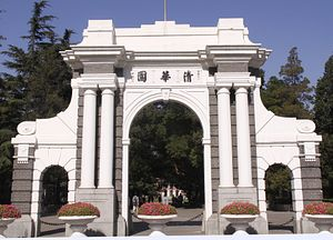 The Rise of a New Tsinghua Clique in Chinese Politics