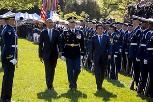 US and Japan: Another Step Forward on Security