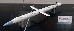 Vietnam Buys Deadly New Missiles Capable of Hitting China