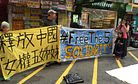 Why Did China Just Release 5 Feminists?