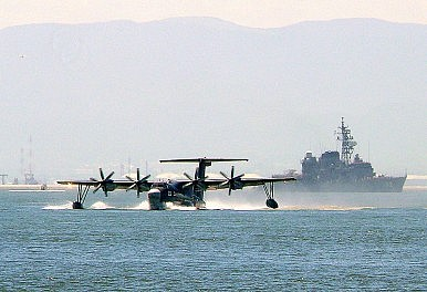India and Japan Continue to Deepen Their Defense Ties