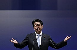 Japan: Seeking Renewal in the Face of Decline