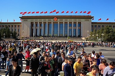 Who Opposes China's Reforms?