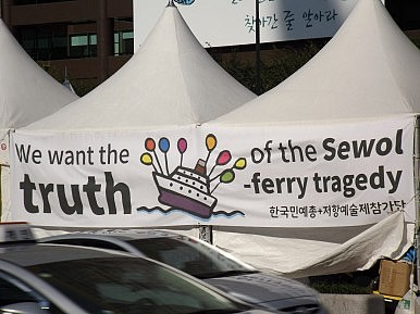 First Anniversary of Sewol Ferry Disaster Ends in Violence