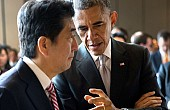 Abe's Visit Marks 'New Era' for US-Japan Alliance