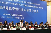 AIIB: China's 'Phase Zero Operation'?
