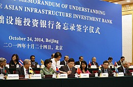 What Does the Philippines Think About China's AIIB?