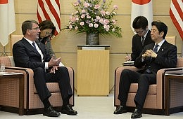 US, Japan Agree to New Defense Guidelines