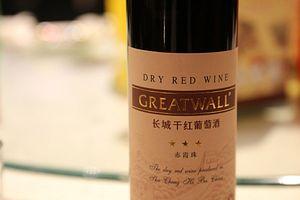 China's Vineyards Experience Massive Growth