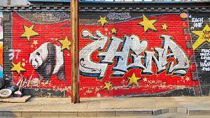 Graffiti in China, Part I: A Crack in the Concrete