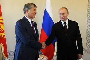 Kyrgyzstan (Finally) Joins the Eurasian Economic Union