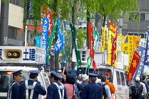 Respecting the Japanese Constitution