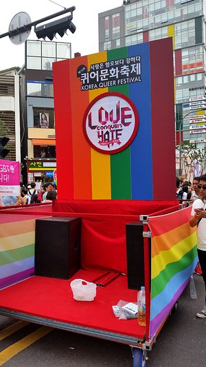 South Korean Gay Pride Event Sparks Bitter Standoff With Christians